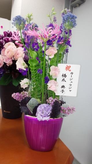 150206お花⑤.jpg
