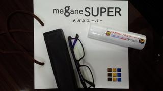 MS150326①.jpg